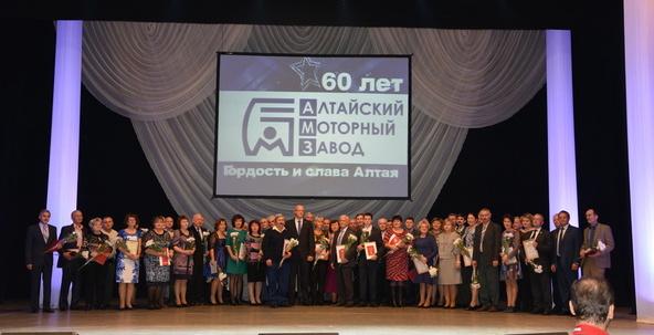 60-летний юбилей Алтайского моторного завода
