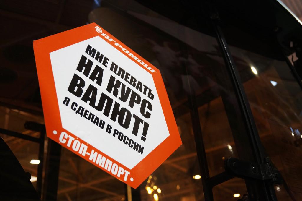 Утилизационный сбор: поддержка российского машиностроения