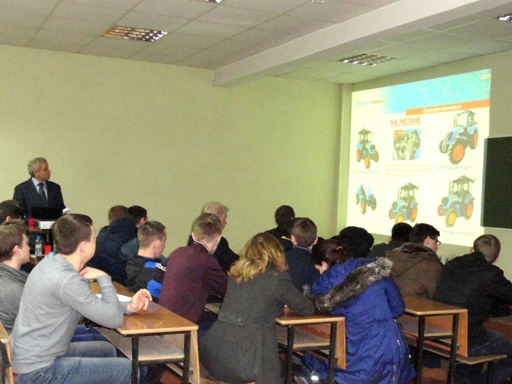 Специалисты «Агромашхолдинга» рассказали о технике АГРОМАШ студентам ведущих аграрных вузов страны