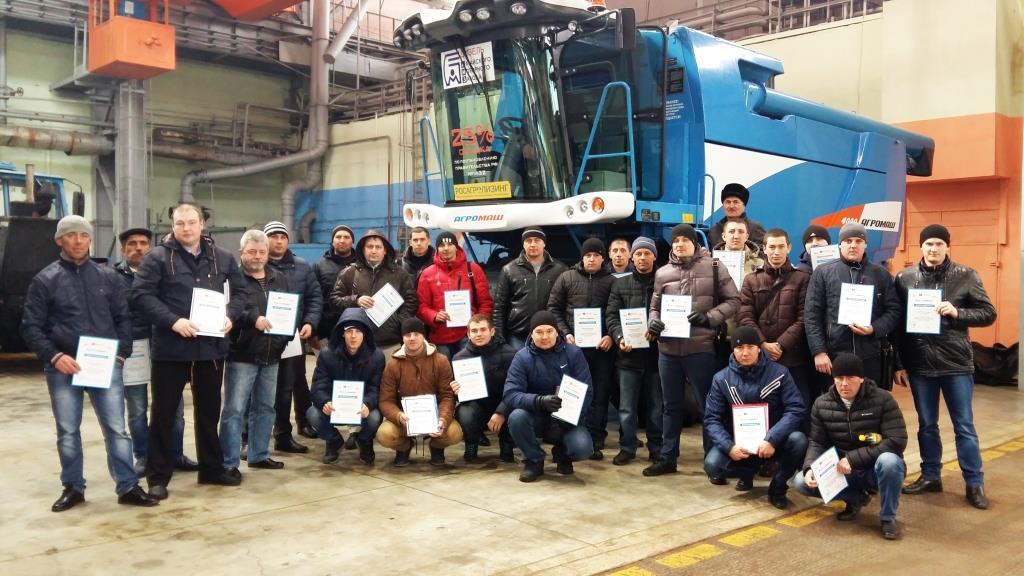В Чебоксарах прошел обучающий семинар по работе с зерноуборочным комбайном АГРОМАШ-Енисей