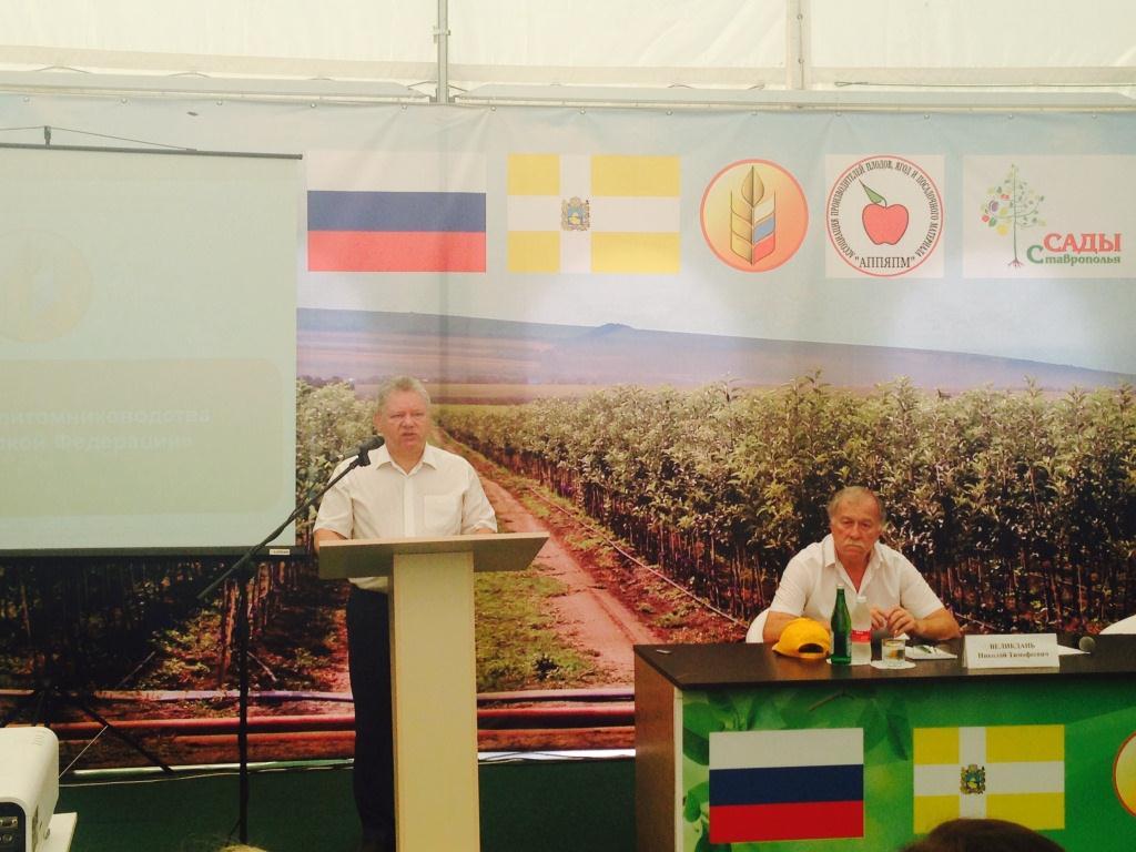 Перспективы развития питомниководства Российской Федерации обсудили в Ставропольском крае