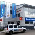 Сервисный центр АГРОМАШ