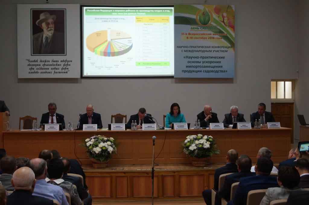 В России готовы создавать современную сельскохозяйственную технику для садоводства, виноградарства и питомниководства