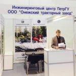 Онежский тракторный завод представил свою продукцию в рамках Международной выставки «Лесдревмаш -2016»