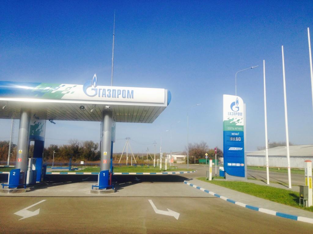 Ставропольский край за экономичность и экологичность