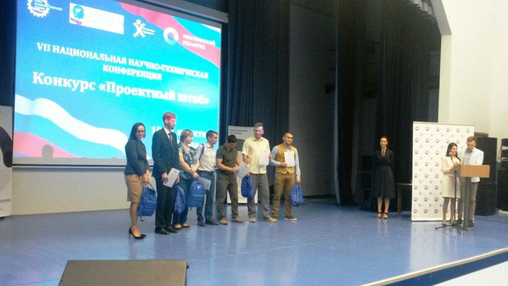 Представитель «Агромашхолдинга» стал экспертом VII Национальной научно-технической конференции