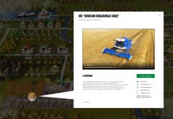 «Волжский комбайновый завод» представил технику под брендом АГРОМАШ на виртуальной площадке выставки «Золотая осень -2020»